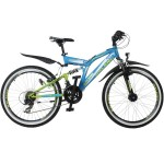 "24 Zoll Mountainbike Full Suspension ""Adrenalin DS"" </br> Das alltagstaugliche Mountainbike"